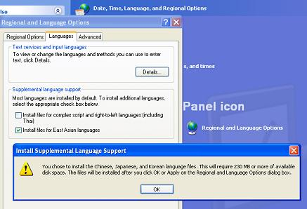 Windows East Asian Language Support